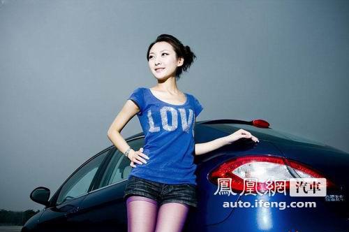 回归清纯:天真可爱的美女车模和蓝色a3(组图)