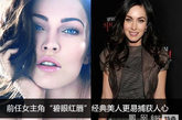 """变形金刚3正在国内热映,新的女主角也再次受到关注,一流的好身材让人过目难忘,但可惜""""眯眼嘟嘟嘴""""的妆容实在难以符合东方人的审美。"""