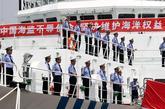 """7月23日,""""中国海监50""""船入列仪式正在举行。新华社记者 陈飞 摄"""