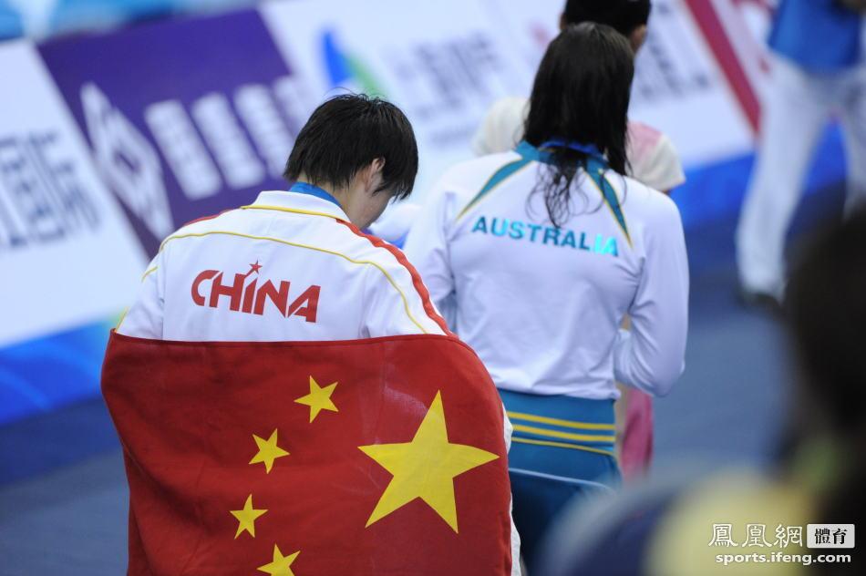 15岁叶诗文为中国游泳队夺世游赛首金[高清大图]