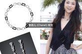 汤唯亮相2011第64届戛纳电影节《武侠》的新闻发布会。她一身香奈儿 (Chanel) 2011春夏女装搭配香奈儿 (Chanel) 珠宝,款式简单,略显单薄。