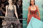 巩俐身穿LV (LOUIS VUITTON) 2010秋冬女装系列礼服亮相,她佩戴着蒂芙尼Majestic钻石配件,成为当晚蒂芙尼红毯上人们最为关注的焦点。总重84克拉的超过300颗极致璀璨钻石,环绕30.31克拉的钻石吊坠,价值1.4亿。