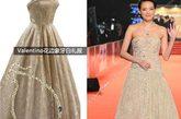 舒淇穿Valentino花边象牙白礼服,胸前是卡地亚古董珠宝,珠宝价值破2亿尽显奢华。