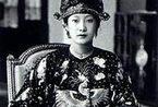 揭秘越南末代皇后的珍贵历史图[组图]