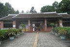 走近蒋介石在台湾的陵墓[组图]