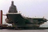 停泊在大连的瓦良格航空母舰。