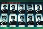 """""""失踪""""的元帅林彪[组图]"""