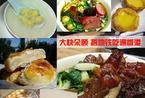搭乘地铁吃遍香港美食