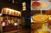 """第六站:檀岛咖啡(中环D1) 檀岛咖啡饼店,Honolulu Coffee Shop,常被称为檀岛茶餐厅,不是香港第一间茶餐厅,早于1940年代已开业。檀岛咖啡饼店以酥皮蛋挞最为著名。其门前对联以其驰名之咖啡蛋挞作题:""""檀香未及咖啡香,岛国今成蛋挞国""""。据称该店的蛋挞有192层酥皮,比普通的100层多,特别松化香酥。 蛋挞从早6点卖到晚6点。 地址:港岛中环士丹利街33地下。荷南美食区-中环站D2出口右转至戏院里,沿皇后大道中往中环中心方向走,然后搭乘中环至半山自动扶梯前往。 交通:地铁中环D1出口,步行约10分钟。"""