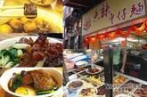 """第十一站:新记车仔面(铜锣湾站B) 车仔面出现在1950年代,是香港市民生活水平较低的年代。国内难民涌来香港,香港 街头涌现了流动摊贩,最多便是搭起车仔面档摆卖咖喱鱼蛋和车仔面壹类熟食。贩卖车仔面的木头车中放置金属造的""""煮食格"""",分别装有汤汁、面条和配料,配料 通常有鱼蛋、牛丸、猪皮、猪红、萝卜等平价菜色。顾客可为面条自由选择配料,通常十多块钱就可饱吃壹顿。 随着生活水平改善和卫生要求提高,街头熟食贩卖渐渐消失。车仔面的配料也愈来愈丰富,面条亦有多种选择,计有:幼面、粗面、油面、伊面、河粉、米粉、公仔面、乌冬等。汤汁有清汤、牛腩汁、麻辣酱等选择。 地址: 铜锣湾 谢菲道501-515号4号铺。 营业时间:星期一至日上午7时到24时 交通:地铁铜锣湾站A出口近鹅颈桥巴士站。 消费预算:每人约港币20元。"""