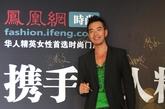 中国首席男模:吴向东