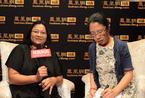 2011年凤凰网时尚媒体推介会 嘉宾云集