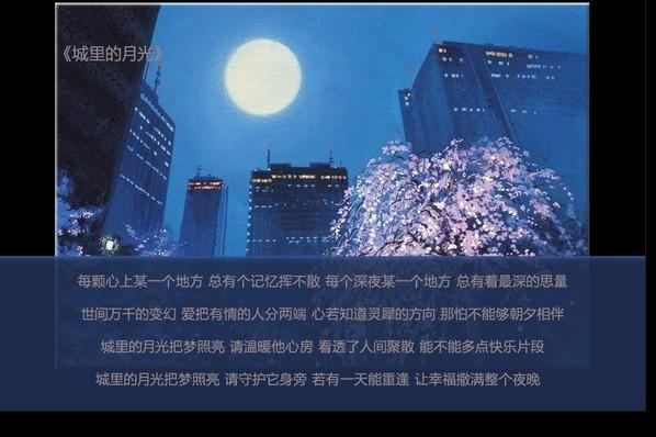 浅吟低唱的都市夜归人-许美静