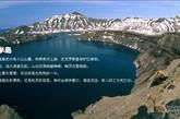 这里风光奇特,景色宜人,凡是到过堪察加的国内外游客,都对这里美丽的景色赞不绝口,无不对堪察加半岛的自然风光感到惊奇。