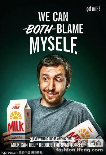 搞笑牛奶广告 应对老婆经前暴躁症