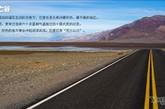 离开高速公路,很快你就被一望无际的充满生机的荒野所包围。想象一下,如果你是位正在穿过这片沙漠的淘金者,不知道自己的具体位置,也不知道什么时候走出沙漠。
