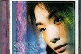 2000年《静电》封面