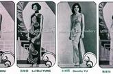 """1977年朱玲玲包揽了港姐冠军和""""最上镜小姐""""的美名,甜美模样给人们留下很深印象,曾她的夺冠一度成为热门话题。"""