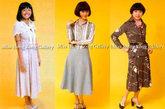 1976年得港姐生活装比之前又有了不少设计感,受日本文化影响波波头的造型在女性中间风靡,服装上也流行起尖尖的衬衫领和碎花造型,1976年港姐前三甲的获奖者也表现出职业和居家两种不同的极端流行感觉。