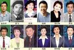 《新闻联播》发展史 中国第一背后