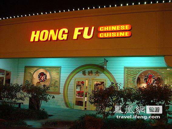 探访美国最具特色的中餐馆