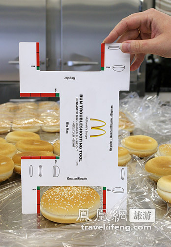 走进麦当劳生产车间 连重口味都能自动化