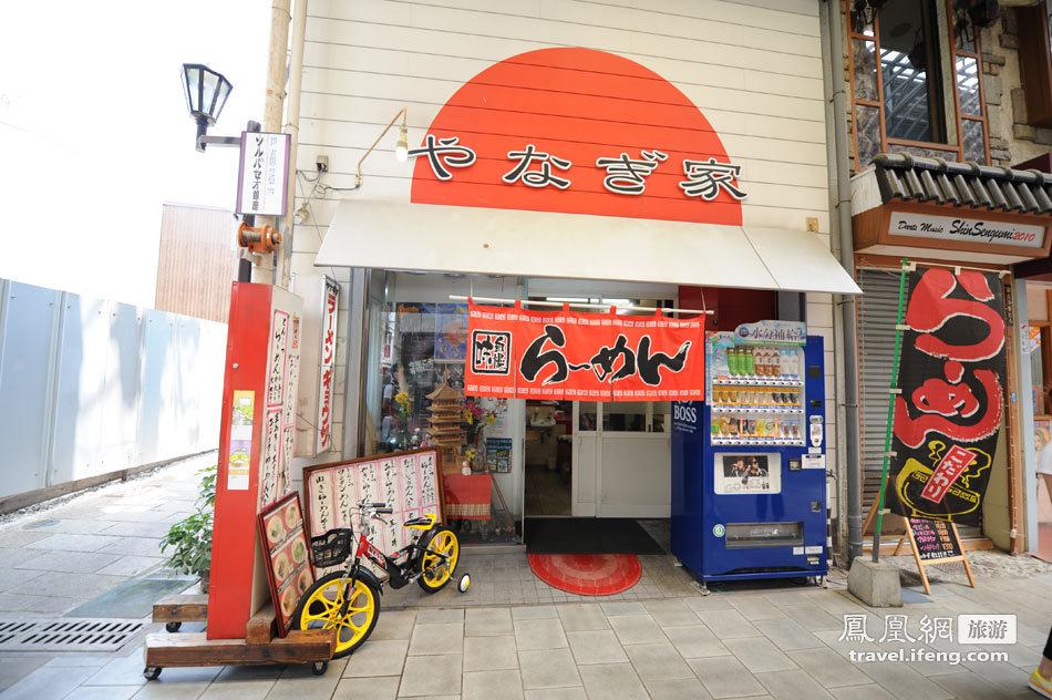 一碗面一瓶酒感受最地道的东京市民生活