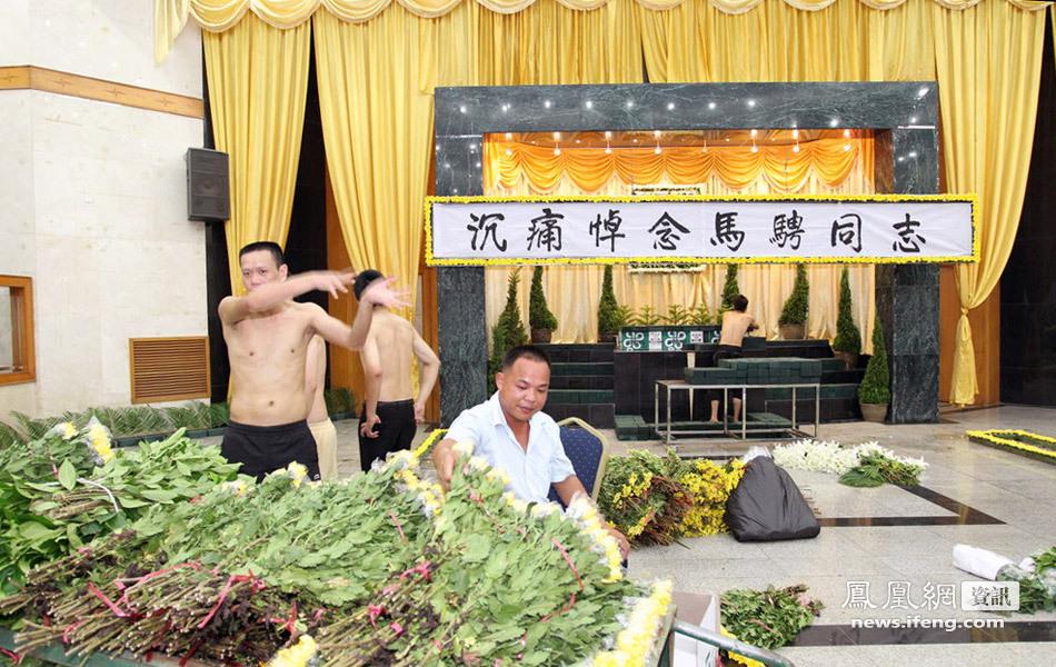毛泽东遗体在_马骋猝逝 灵堂设在深圳殡仪馆大礼堂_资讯频道_凤凰网