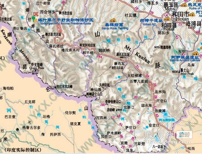 中国海拔最高烈士陵园