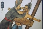 图解中国古代酷刑:将犯人剁成肉酱