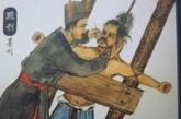 墨刑是在犯人面部刺字,给犯人一生带来无法洗去的污点。水浒传中宋江就曾受过此刑