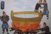 镬烹行刑时把人放进镬中烹烧。