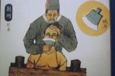 割鼻之刑是指割掉犯人的鼻子,让犯人受到的惩罚不但来自生理,更在于割掉鼻子后的心里损伤