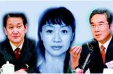 中国 贪官/1、原全国人大常委会副委员长、广西壮族自治区主席成克杰的情妇...