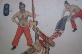 斧钺是古代酷刑中的一种,意思是用斧钺劈开头颅,或将人劈成两段使人致死。