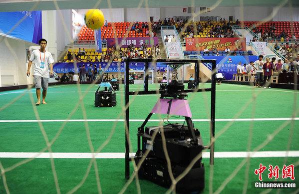 大赛包括Robocup足球机器人比赛、Robocup救援组比赛、Robocup