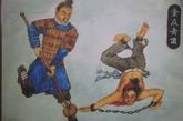 金瓜击顶是用锤将人头部击碎
