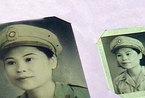 台军首位少将女特工去世 1949年曾潜入大陆