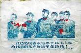造反派夺权半周年纪念。