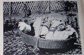受伤的中国平民。