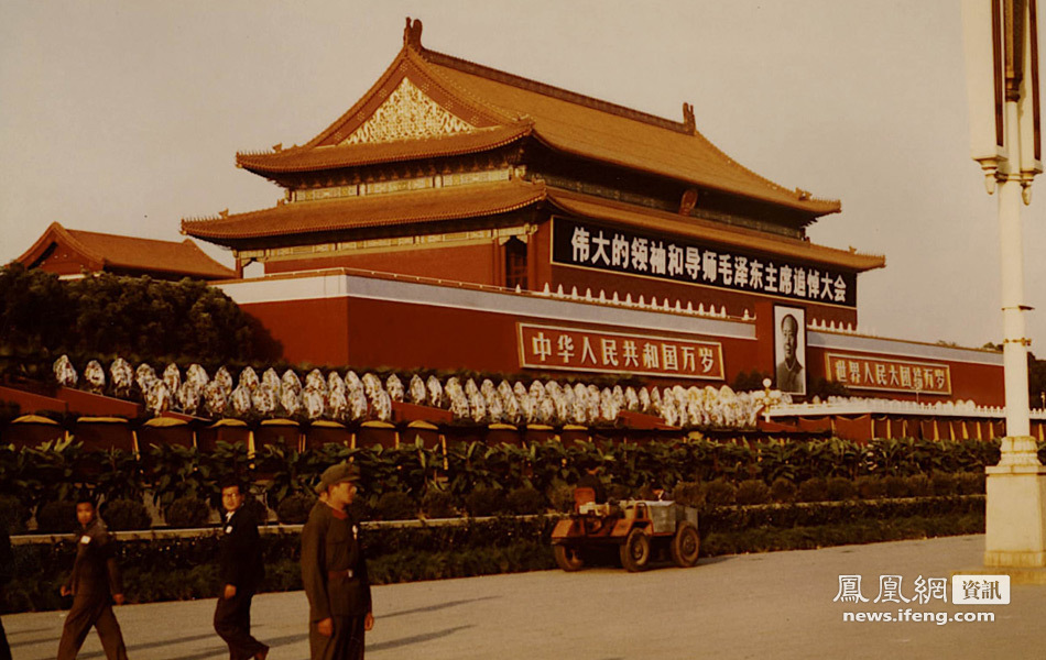 毛泽东逝世35周年 外媒记者亲历照片披露