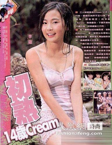 14岁女童拍性感封面照引争议:杂志封面刊登性感照屡见不鲜,但图片