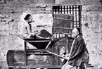 1896年晚清社会真实写照