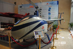 U-8等四款中国最新型无人直升机集体亮相北京