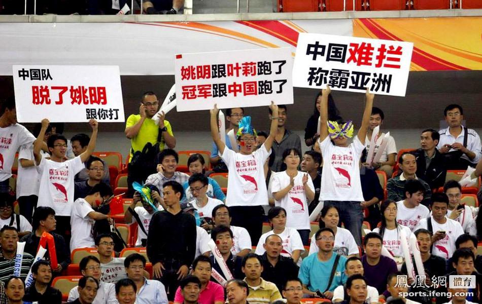2011年9月23日,武汉,2011年男篮亚锦赛1/4决赛,中国68-48黎巴嫩.