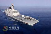 """""""黄山""""号护卫舰"""