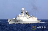 """改进型054A护卫舰的首舰""""舟山""""号"""