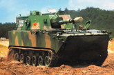ZTD-05底盘的新型122毫米两栖自行榴弹炮