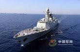 """""""徐州""""号护卫舰"""