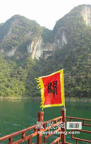 长江最后一条没有被污染的河流 清江画廊清秀堪比多瑙河